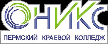 Система дистанционного обучения Пермский краевой колледж ОНИКС